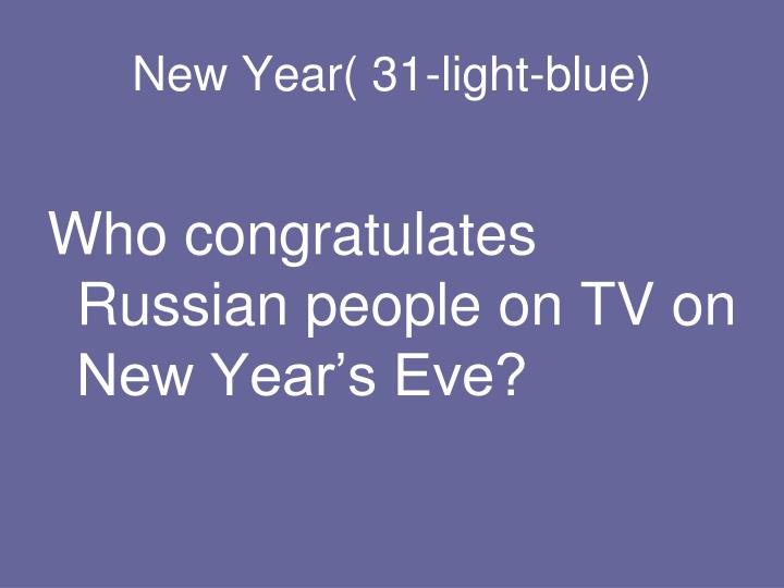 New Year( 31-light-blue)