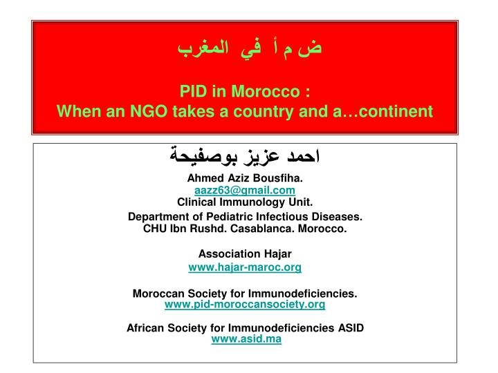 pid in morocco when an ngo takes a country and a continent n.
