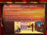 d oes s ection 211 restrict rights of intellectual property owners