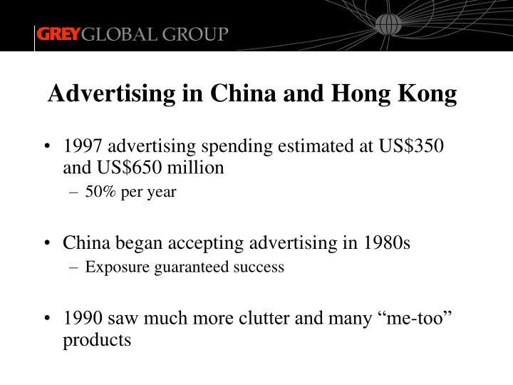 Advertising in China and Hong Kong
