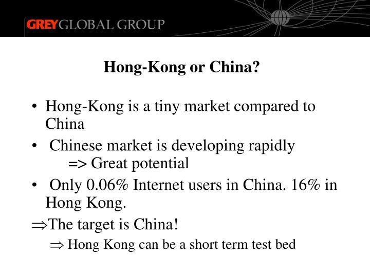 Hong-Kong or China?