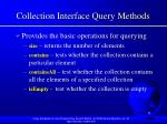 collection interface query methods