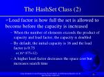 the hashset class 2