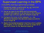 supervised learning in the bpn4