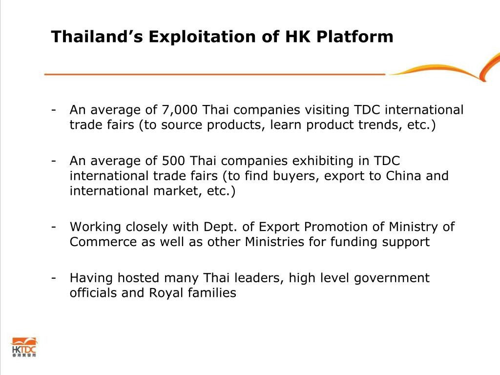 PPT - The World's Full-Service Trade Promotion Organization