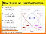 new physics in t bw w polarization