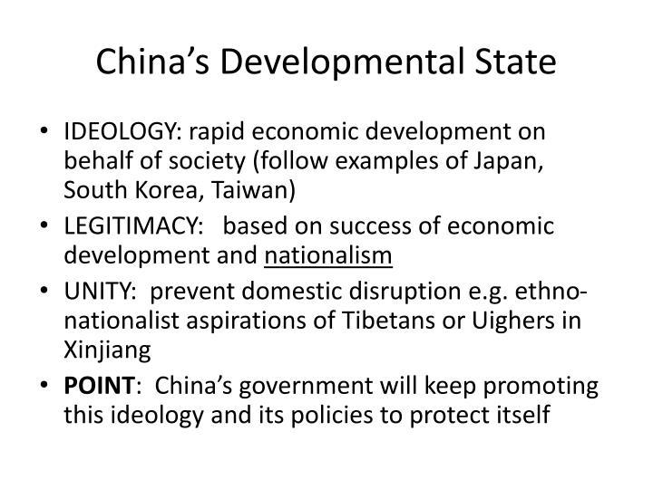 China's Developmental State