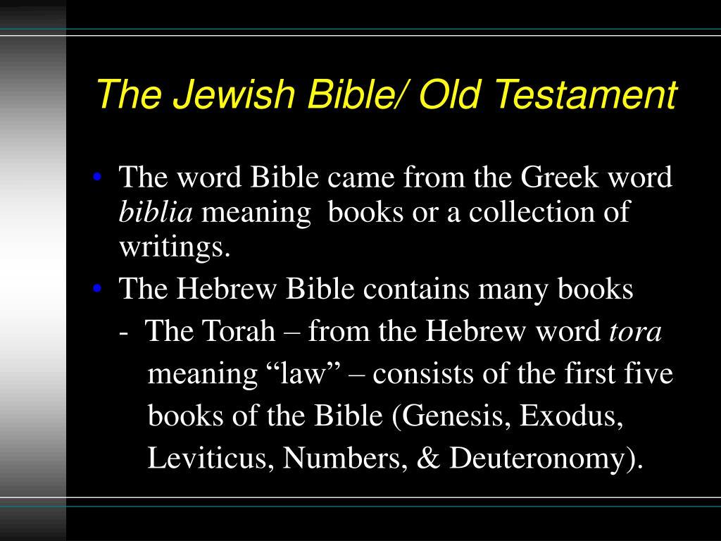 PPT - Hebrew Literature PowerPoint Presentation - ID:1756936