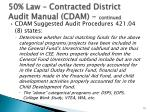 50 law contracted district audit manual cdam continued