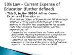 50 law current expense of education further defined