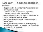 50 law things to consider continued