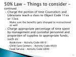 50 law things to consider continued2