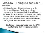 50 law things to consider continued7