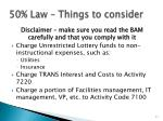 50 law things to consider