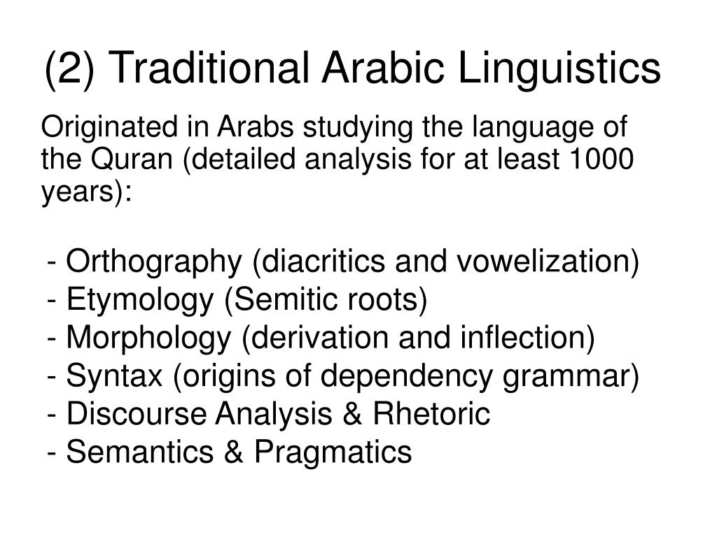 Grammatical Analysis Of Quran Pdf