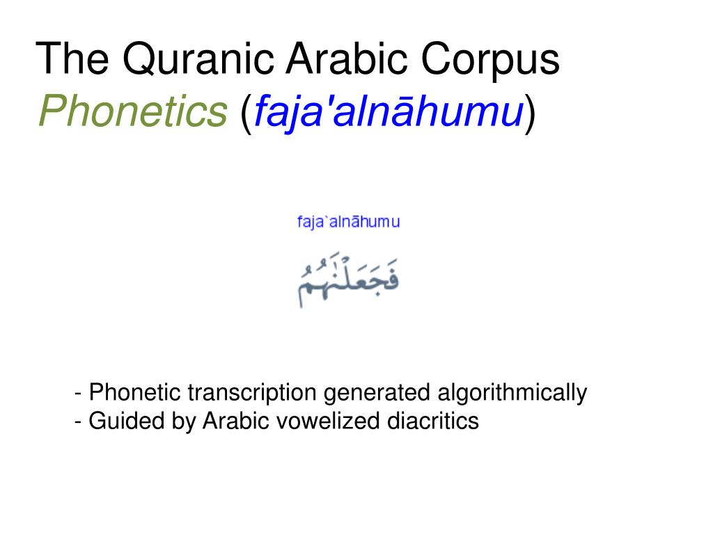🌱 Corpus quran word by word pdf | The Holy Quran with word by word