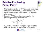 relative purchasing power parity1