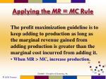 applying the mr mc rule1