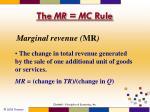 the mr mc rule4