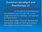 evolution paradigm and psychology 2