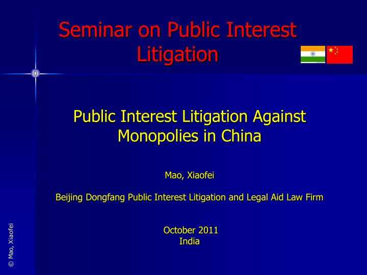 seminar on public interest litigation n.