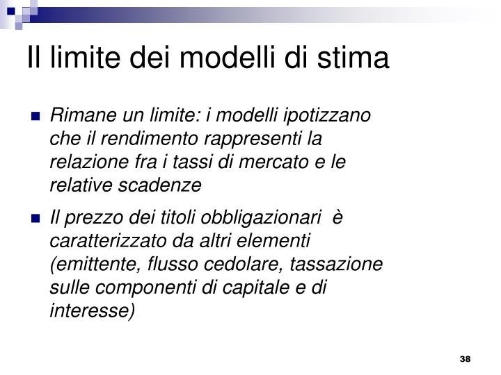Il limite dei modelli di stima