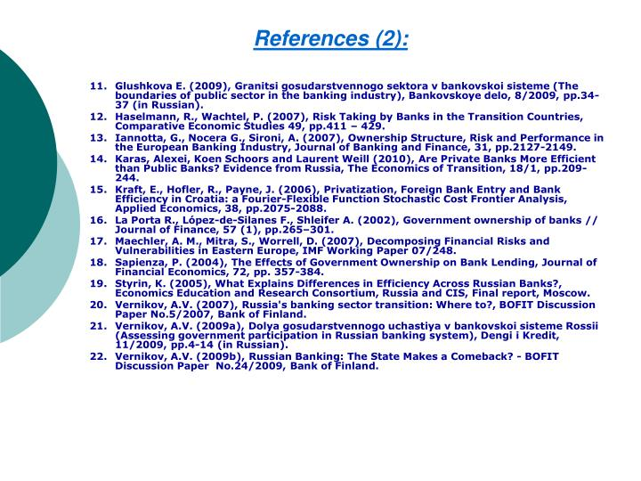 References (2):