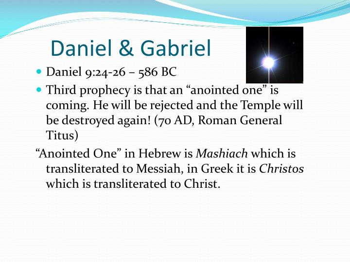 PPT - Biblical Prophecy PowerPoint Presentation - ID:1762633