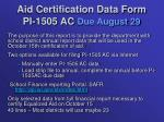 aid certification data form pi 1505 ac due august 29