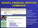 school financial services homepage