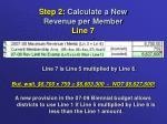step 2 calculate a new revenue per member line 7