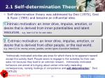 2 1 self determination theory