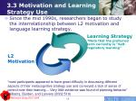 3 3 motivation and learning strategy use