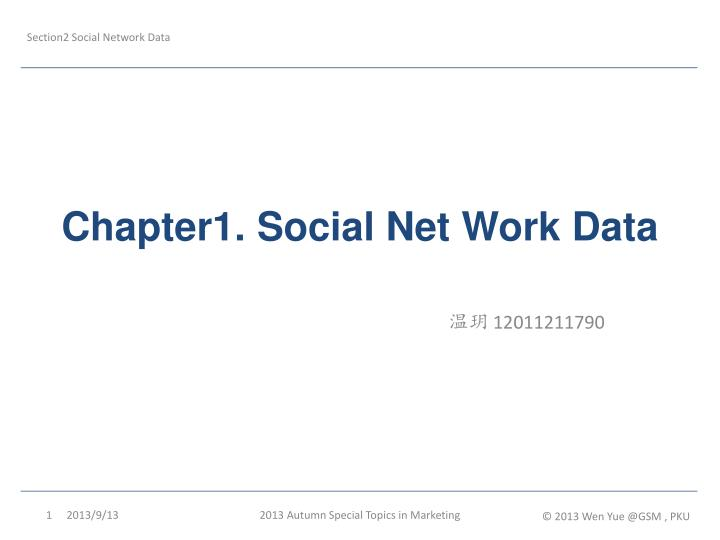 chapter1 social net work data n.