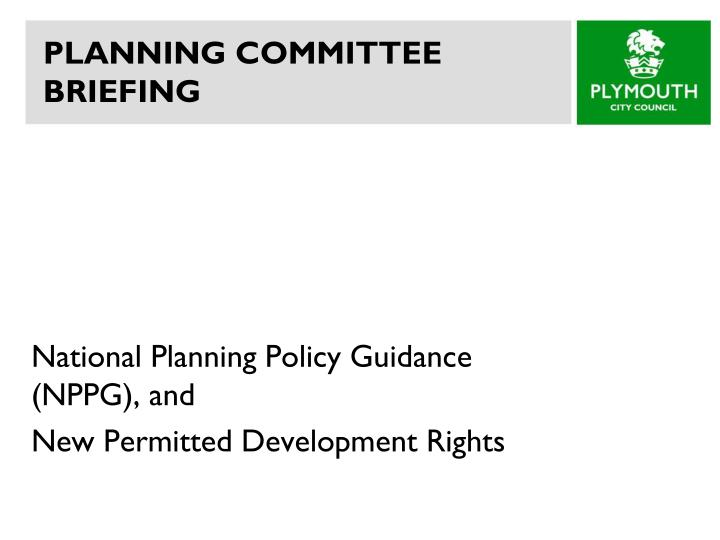 planning committee briefing