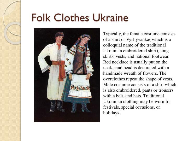 Folk Clothes Ukraine