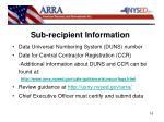 sub recipient information1