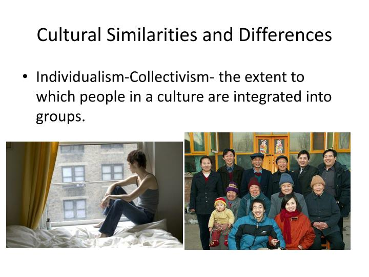 difference and similarity in culture