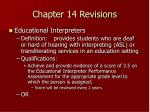 chapter 14 revisions7