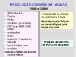 resolu o conama 20 guas 1986 e 2004