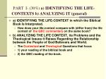part i 30 a identifying the life contexts b analyzing it general