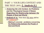 part i your life context and the text 30 2 analysis 1