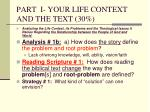 part i your life context and the text 302