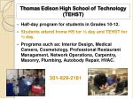 thomas edison high school of technology tehst