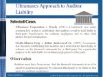 ultramares approach to auditor liability