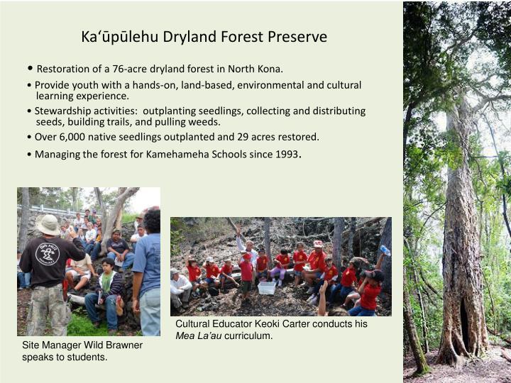 Ka'ūpūlehu Dryland Forest Preserve