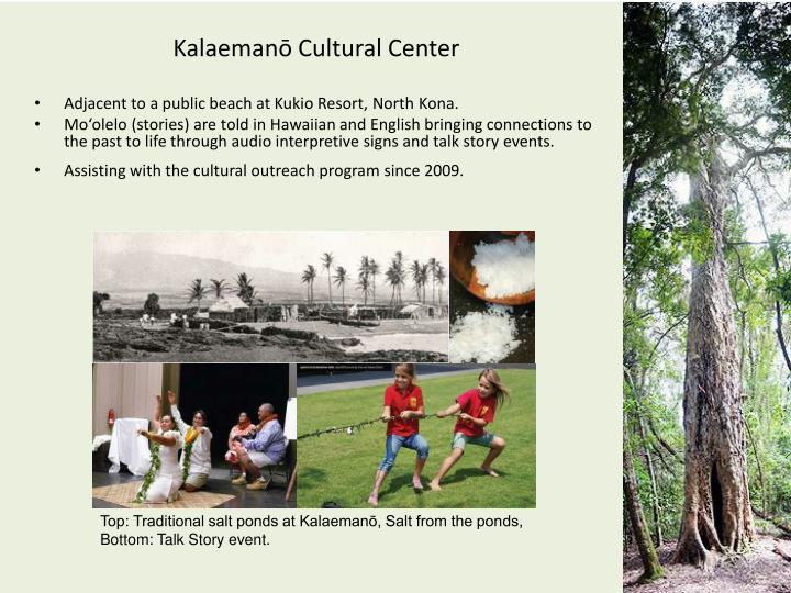 Kalaemanō Cultural Center