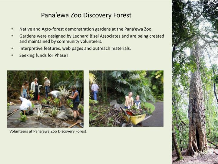 Pana'ewa Zoo Discovery Forest