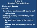 article 11 reporting time and call ins