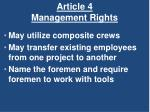 article 4 management rights